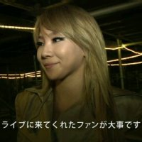 [HD CAPS] 130321 CL and 2NE1 from the Making of New Evolution in Japan DVD Trailer