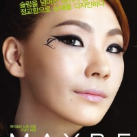 [SCANS] 140222 CL's Photos for Maybelline New York Ads Featured in Ceci Magazine March 2014 Issue