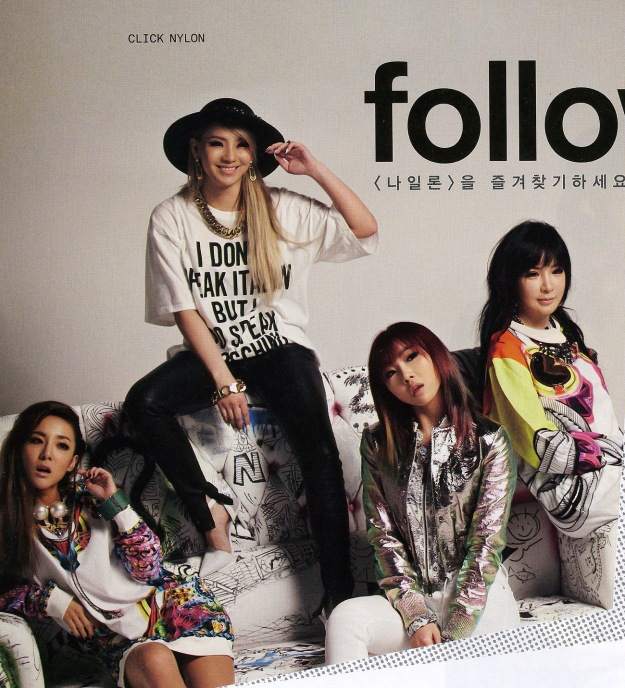 Nylon_Korea_May_2014_2NE1