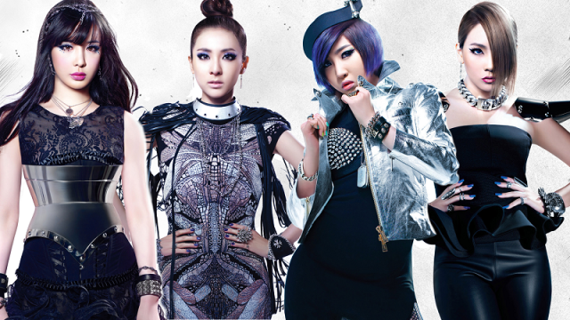 2ne1_shinsegae_by_pianjo11-d6y9rnr